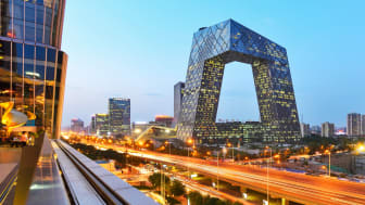 Central Business district buildings at night,Beijing,China.